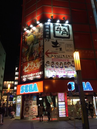 tokyo136